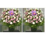 供花(2基)