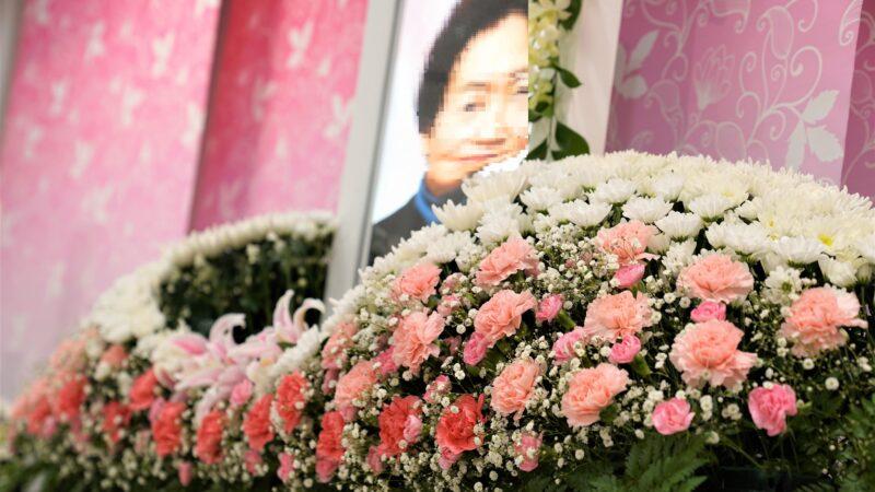 入院先、お寺のことなど不安面を事前にご相談いただき葬儀の段取り進めていきました。